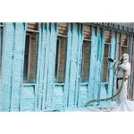 Bayer MaterialScience Spray Polyurethane Foam Insulation - Commercial Walls: Spray Polyurethane Foam (SPF)