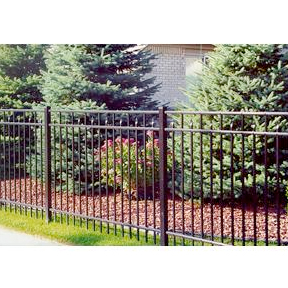 Residential Grade Aluminum Fences & Gates-Elite Fence Products, Inc.