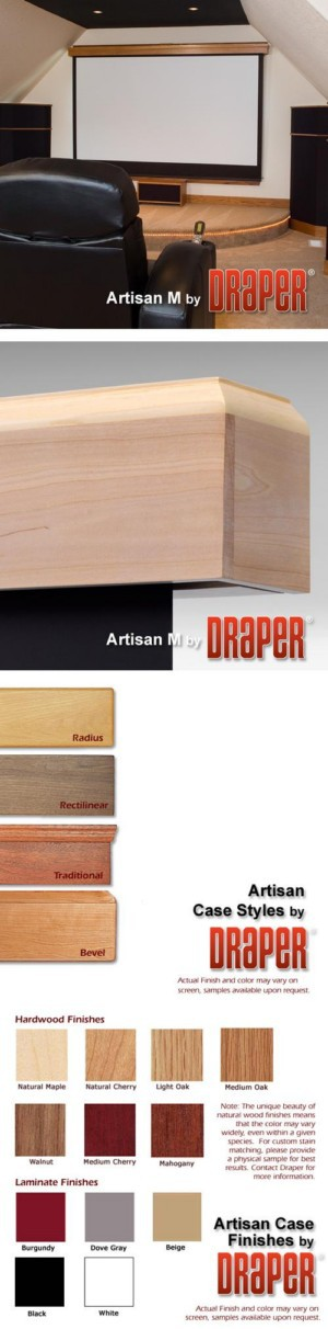 Artisan/Series M Projection Screen