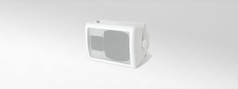 WMQ Wall Speaker - WMQ