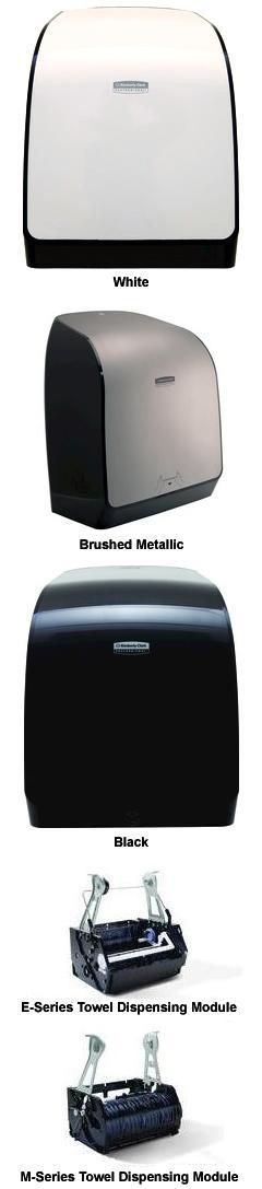 MOD* E / M Series Hard Roll Towel Dispensers
