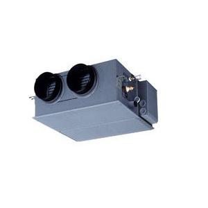 ECO-I VRF Systems - Indoor Units S-07MF1U6 - Indoor Units: Ceiling Suspended - S-07MF1U6