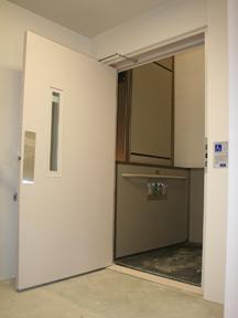 Genesis vertical platform lift shaftway model for Www garaventalift com