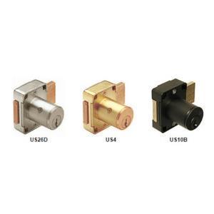 Small Pin Tumbler Cabinet Locks Olympus Lock Inc Sweets