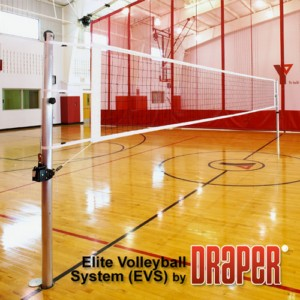 Elite Volleyball System (EVS)