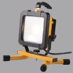 Eaton Lighting Solutions - WL2540LP - Worklights