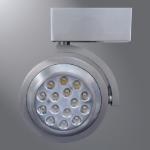 Eaton Lighting Solutions - Track Lighting - HALO 806XHO