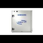 Samsung HVAC - DVM S Water Residential Split System