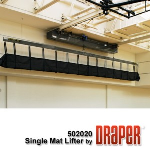 Draper, Inc. - Wrestling Mat Lifters