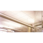 CertainTeed Ceilings - Adagio™ Commercial Ceilings