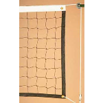 Douglas Industries, Inc. - VB-1000R Volleyball Net