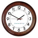 American Time - Wi-Fi Wood Case Electric Clocks