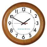 American Time - Custom Logo Wireless Wood Case Analog Clocks