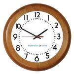 American Time - Wireless Wood Case Battery Analog Clocks