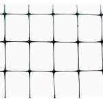 Bird-X, Inc. - Bird Netting: Standard BirdNet