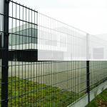 Wallace Perimeter Security - Rampart 280 - Double Wire Fencing