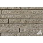 "Arriscraft - Midtown 2-1/8"" Thin Building Stone - Newbury"