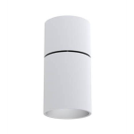 "Intense Lighting - 6"" Gravity LED Cylinder - Cylinders"