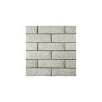 Centurion Stone - Foundation Stone Pattern Manufactured Masonry Veneer