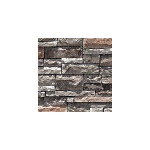 Centurion Stone - Georgetown Pattern Manufactured Masonry Veneer