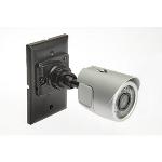On-Q® - Color IR Camera Kit