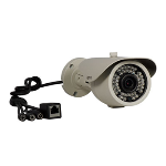 On-Q® - Outdoor IR HD Bullet IP Camera