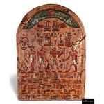 The 4 Kids - Art - Playgrounds - Egyptian Ceremonial Plaque
