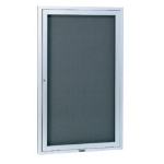 Claridge Products - Large Contemporary Series Bulletin Board Cabinet - BUILD Series