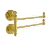 Allied Brass - Monte Carlo Collection 2 Swing Arm Towel Rail - Unlacquered Brass