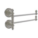 Allied Brass - Prestige Regal Collection 2 Swing Arm Towel Rail - Satin Nickel