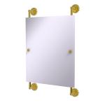 Allied Brass - Prestige Regal Collection Rectangular Frameless Rail Mounted Mirror - Polished Brass