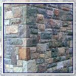 Adirondack Natural Stone, LLC - Adirondack Natural Granite™