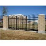 Ameristar Fence Products, Inc. - Aegis II® Industrial & High Security Ornamental Steel Fence