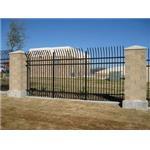 Ameristar Fence Products, Inc. - Aegis II® Industrial & High Security Ornamental Steel Fence