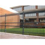 Ameristar Fence Products, Inc. - Stalwart II® Anti-Ram Barrier with Ornamental Steel Fence