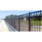 Ameristar Fence Products - Aegis II Xtreme - Coming Soon! Ornamental Pedestrian Bridge Railing