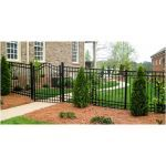 Ameristar Fence Products - Estate Residential Aluminum Gate