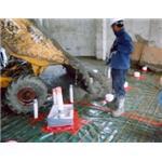 W.R. Meadows - Vapor Barrier & Vapor Retarder - Perminator