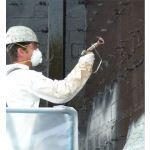 W.R. Meadows - AIR-SHIELD LM - Liquid Membrane Air/Vapor & Liquid Moisture Barrier