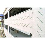 W.R. Meadows - AIR-SHIELD SMP - Sheet Membrane Vapor Permeable Air Barrier