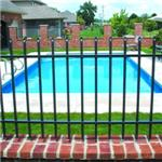 Superior Aluminum Products, Inc. - Series 7000 Aluminum Fences and Gates