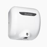 SLOAN® - EHD-504 - EHD-504 SB XLERATOR HAND DRYER 77V - Hand Dryers