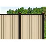 CityScapes International, Inc. - PlankWall™ Vinyl Fence System