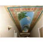 First Class Building Products Inc. - Groin Vault and Barrel Vault Ceilings