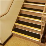 R.C. Musson Rubber Co. - Aluminum Stair Treads