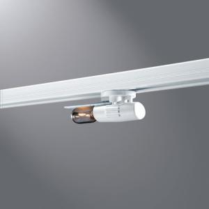Track Lighting Linea Low Voltage Lv301 Undercabinet